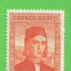 Sellos: EDIFIL 555. DESCUBRIMIENTO DE AMÉRICA - VICENTE YÁÑEZ PINZÓN - C. AÉREO. (1930).* NUEVO CON SEÑAL.. Lote 51301628