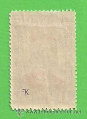 Sellos: EDIFIL 556. DESCUBRIMIENTO DE AMÉRICA - MARTÍN ALONSO PINZÓN - C. AÉREO (1930).* NUEVO - MARQUILLADO - Foto 2 - 51301720