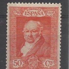 Sellos: GOYA 1930 EDIFIL 511 NUEVO** VALOR 2015 CATALOGO 13.75 EUROS. Lote 51350172