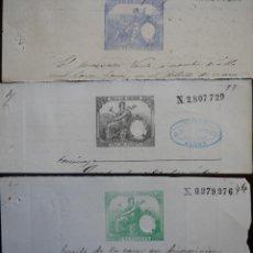 Sellos: TRES SELLOS CLASICOS FISCALES 1886, 1886 Y 1888. ANTIGUOS SELLOS FISCALES TIMBROLOGIA FILATELIA FISC. Lote 51389841