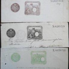 Sellos: TRES SELLOS CLASICOS FISCALES 1890, 1890 Y 1891. ANTIGUOS SELLOS FISCALES TIMBROLOGIA FILATELIA FISC. Lote 51389984