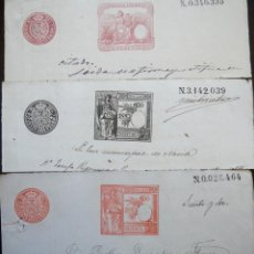 Sellos: TRES SELLOS CLASICOS FISCALES 1891, 1892 Y 1892. ANTIGUOS SELLOS FISCALES TIMBROLOGIA FILATELIA FISC. Lote 51390089
