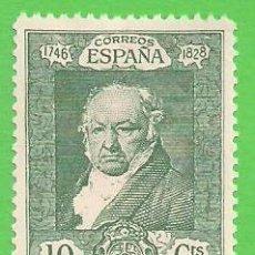 Sellos: EDIFIL 504. QUINTA DE GOYA EN LA EXPOSICIÓN DE SEVILLA. (1930).* NUEVO CON SEÑAL.. Lote 51423266