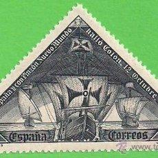 Sellos: AÑO 1930. EDIFIL 543. DESCUBRIMIENTO DE AMÉRICA. - ''LAS TRES CARABELAS''.* 1930. Lote 51424613