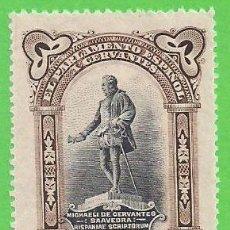 Sellos: EDIFIL FR. 17. III CENTENARIO DE LA MUERTE DE CERVANTES. - MONUMENTO A CERVANTES. (1916).*. Lote 51425284