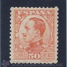 Sellos: EDIFIL 498 ALFONSO XIII. TIPO VAQUER DE PERFIL. 1930-1931. NUEVO. MNG. LUJO. Lote 51438638