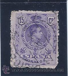 EDIFIL 270 ALFONSO XIII. TIPO MEDALLÓN 1909-1922 (VARIEDAD...DENTADO IRREGULAR) (Sellos - España - Alfonso XIII de 1.886 a 1.931 - Usados)