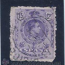 Sellos: EDIFIL 270 ALFONSO XIII. TIPO MEDALLÓN 1909-1922 (VARIEDAD...DENTADO IRREGULAR). Lote 51579980