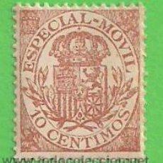 Sellos: TIMBRE ESPECIAL MOVIL - 10 CENTIMOS - NÚMERO DE CONTROL AL DORSO. (1910).** NUEVO SIN FIJASELLOS. Lote 52008014