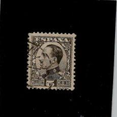 Sellos: ALFONSO XIII - TIPO VAQUER - EDIFIL 491 - 1930 -1931. Lote 52145464