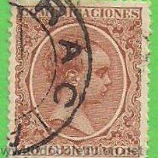 Sellos: EDIFIL 223. ALFONSO XIII - TIPO PELÓN. (1889-1901).. Lote 52313431
