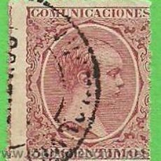 Sellos: EDIFIL 224. ALFONSO XIII. - TIPO PELÓN. (1889-1899).. Lote 52313486