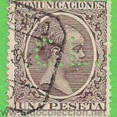 Sellos: EDIFIL 226. ALFONSO XIII. - TIPO PELÓN. (1889-1899).. Lote 52313544