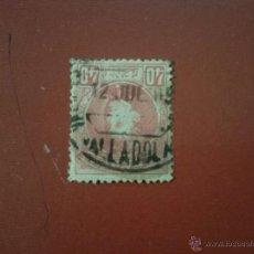 Sellos: MATASELLOS VALLADOLID VALORES DECLARADOS, EN EDIFIL 251. Lote 52364726