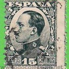 Selos: EDIFIL 493. ALFONSO XIII. - TIPO VAQUER DE PERFIL. (1930-1931).. Lote 52371250