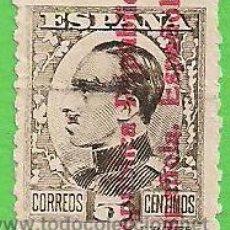 Selos: EDIFIL 594. ALFONSO XIII - TIPO VAQUER DE PERFIL - CON SOBRECARGA. (1931).. Lote 52371530