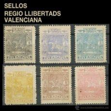 Sellos: SELLO - SELLOS REGIO LLIBERTADS VALENCIANA - VIÑETA - VIÑETAS. Lote 52376510