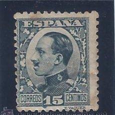 Sellos: EDIFIL 493 ALFONSO XIII. TIPO VAQUER DE PERFIL. 1930-1931. MNH **. Lote 52382257