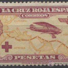 Sellos: 1926 - CRUZ ROJA ESPAÑOLA, CORREO AÉREO. Lote 52707188