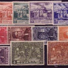 Sellos: AA33-COLON CORREO PARA EUROPA..EDIFIL 547/ 58 . COMPLETA NUEVOS. Lote 52713476