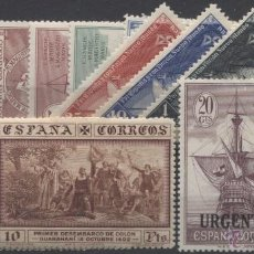 Sellos: 1930 DESCUBRIMIENTO DE AMÉRICA. Lote 52715758