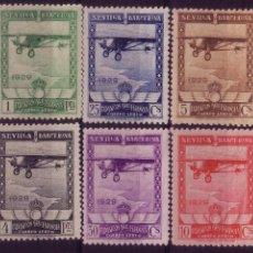 Sellos: AA37-EXPO SEVILLA-BARCELONA 1929 AEREOS EDIFIL 448/ 53 COMPLETA NUEVOS * CON SEÑAL DE FIJASELLOS. Lote 52715844