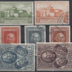 Sellos: 1930 DESCUBRIMIENTO DE AMÉRICA CORREO AÉREO PARA IBEROAMÉRICA. Lote 52716134