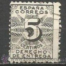 Sellos: ESPAÑA EDIFIL NUM. 592 USADO. Lote 75077945