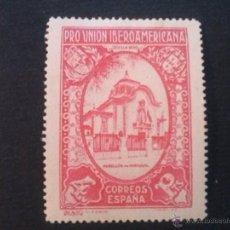 Sellos: EDIFIL 579CCA * , COLOR CAMBIADO, 4 PTS ROSA, AUTÉNTICO, GOMA ORIGINAL CHARNELA. Lote 52954436