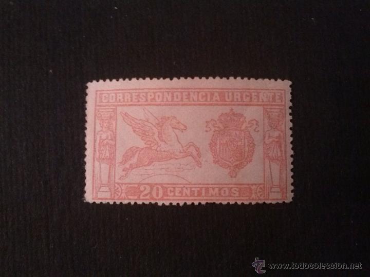EDIFIL 256 ** GOMA ORIGINAL SIN CHARNELA (Sellos - España - Alfonso XIII de 1.886 a 1.931 - Nuevos)