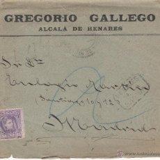 Sellos: SOBRE DE GREGORIO GALLEGO DE ALCALÁ DE HENARES. Lote 53393931