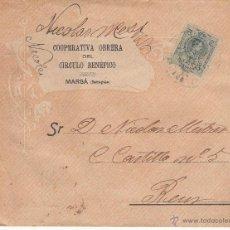 Sellos: SOBRE DE COOPERATIVA OBRERA DEL CÍRCULO CATÓLICO DE MARÇÀ -TARRAGONA- DIRIGIDA A REUS--EXCELENTE----. Lote 53423608