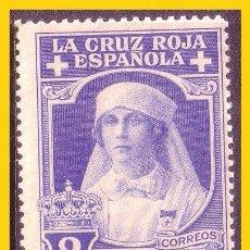 Sellos: 1926 PRO CRUZ ROJA ESPAÑOLA, EDIFIL Nº 327 * *. Lote 53487767