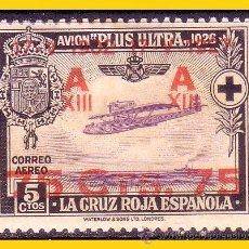 Sellos: 1926 PRO CRUZ ROJA ESPAÑOLA, AÉREOS,SOBRECARGADOS EDIFIL Nº 388 * *. Lote 53518979