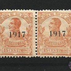 Sellos: 1917-SELLOS DE 1912 HABILITADOS ERROR IMPRESION. Lote 53533158