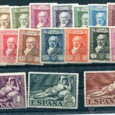 Sellos: EDIFIL 499/516. SERIE COMPLETA DE GOYA, CORREO TERRESTRE. VER DESCRIPCIÓN.. Lote 53557722