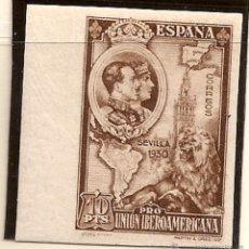 Sellos: 1930 PRO UNION IBEROAMERICANA E-580S MNH** RRR BORDE DE HOJA. Lote 53596424