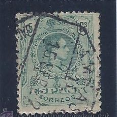 Sellos: EDIFIL 268 ALFONSO XIII. TIPO MEDALLÓN. 1909-1922. EXCELENTE MATASELLOS DE FECHA 15-09-1922.. Lote 53769712