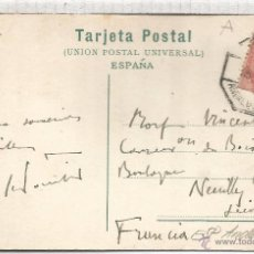 Sellos: TARJETA POSTAL SEVILLA 1911 CON MAT AMBULANTE FERROCARRIL ANDALUCIA EXPRESO . Lote 53789121