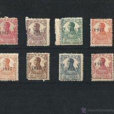 Sellos: ESPAÑA- RIO DE ORO- 1917. Lote 53812372