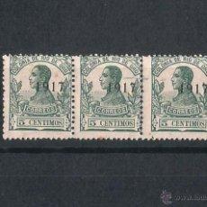 Sellos: ESPAÑA RIO DE ORO 1917. Lote 53812648