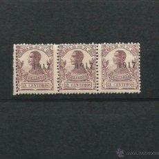 Sellos: ESPAÑA- RIO DE ORO- 1917. Lote 53812672