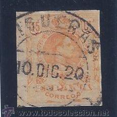 Sellos: EDIFIL 271 ALFONSO XIII. TIPO MEDALLÓN. 1909-1922. EXCELENTE MATASELLOS DE FIGUERAS. SIN DENTAR.. Lote 89432754