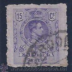 Sellos: EDIFIL 270 ALFONSO XIII. TIPO MEDALLÓN 1909-1922. (VARIEDAD...SALTO DE PEINE Y DENTADO). Lote 53888400