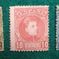 Sellos: AÑO 1901/1905. ALFONSO XIII. TIPO CADETE. Lote 53998400