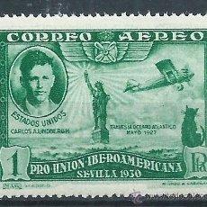 Sellos: TV_001 / IBEROAMERICANA, ESPAÑA Nº 0588, AÑO 1930, NUEVO** SIN FIJASELLOS. Lote 237115130