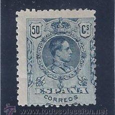 Sellos: EDIFIL 277 ALFONSO XIII. TIPO MEDALLÓN. 1909-1922. MH *. Lote 54143384