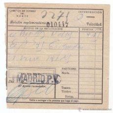 Sellos: PEQUEÑO RESGUARDO DE CAMINOS DE HIERRO DEL NORTE. CON LINEAL DE FERROCARRIL DE MADRID. Lote 54173823