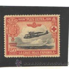 Selos: ESPAÑA 1926 - EDIFIL NRO. 346 - PRO CRUZ ROJA - NUEVO. Lote 159474728