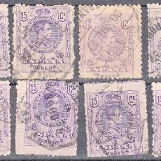 Sellos: EDIFIL 270. OCHO EJEMPLARES. MATº AMBULANTES. ALFONSO XIII 1909-1922. CALIDADES DIVERSAS.. Lote 54434120
